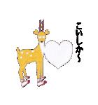 博多のしか(個別スタンプ:40)