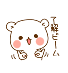 ゲスくま6(個別スタンプ:1)