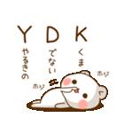 ゲスくま6(個別スタンプ:5)