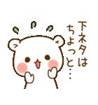 ゲスくま6(個別スタンプ:9)