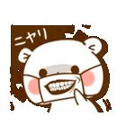 ゲスくま6(個別スタンプ:11)