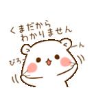 ゲスくま6(個別スタンプ:12)