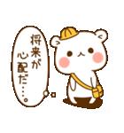 ゲスくま6(個別スタンプ:13)