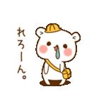 ゲスくま6(個別スタンプ:14)