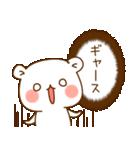 ゲスくま6(個別スタンプ:17)