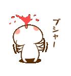 ゲスくま6(個別スタンプ:18)