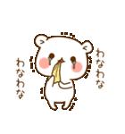 ゲスくま6(個別スタンプ:19)