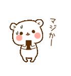 ゲスくま6(個別スタンプ:20)
