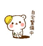 ゲスくま6(個別スタンプ:21)