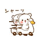 ゲスくま6(個別スタンプ:23)