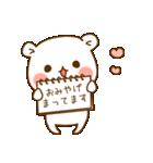 ゲスくま6(個別スタンプ:26)
