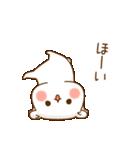 ゲスくま6(個別スタンプ:29)