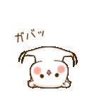 ゲスくま6(個別スタンプ:30)