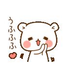 ゲスくま6(個別スタンプ:36)
