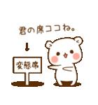 ゲスくま6(個別スタンプ:39)