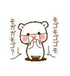 ゲスくま6(個別スタンプ:40)