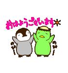 ぺんぎんとかっぱ(個別スタンプ:01)