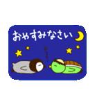 ぺんぎんとかっぱ(個別スタンプ:02)