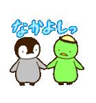 ぺんぎんとかっぱ(個別スタンプ:03)