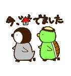 ぺんぎんとかっぱ(個別スタンプ:05)