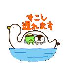 ぺんぎんとかっぱ(個別スタンプ:06)