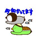 ぺんぎんとかっぱ(個別スタンプ:07)