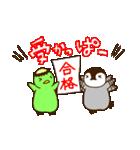 ぺんぎんとかっぱ(個別スタンプ:09)