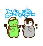 ぺんぎんとかっぱ(個別スタンプ:10)