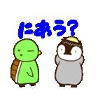 ぺんぎんとかっぱ(個別スタンプ:12)
