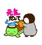 ぺんぎんとかっぱ(個別スタンプ:15)