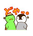 ぺんぎんとかっぱ(個別スタンプ:17)