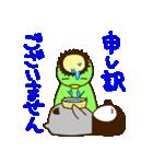 ぺんぎんとかっぱ(個別スタンプ:18)