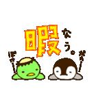 ぺんぎんとかっぱ(個別スタンプ:19)