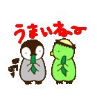 ぺんぎんとかっぱ(個別スタンプ:20)