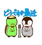 ぺんぎんとかっぱ(個別スタンプ:21)
