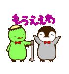 ぺんぎんとかっぱ(個別スタンプ:23)