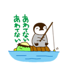 ぺんぎんとかっぱ(個別スタンプ:29)