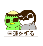 ぺんぎんとかっぱ(個別スタンプ:30)