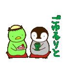 ぺんぎんとかっぱ(個別スタンプ:32)