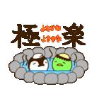 ぺんぎんとかっぱ(個別スタンプ:33)
