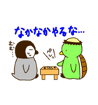 ぺんぎんとかっぱ(個別スタンプ:35)