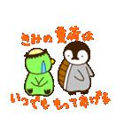 ぺんぎんとかっぱ(個別スタンプ:39)