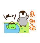 ぺんぎんとかっぱ(個別スタンプ:40)