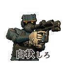 ロボット警察(個別スタンプ:01)