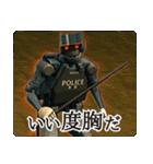 ロボット警察(個別スタンプ:02)