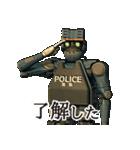 ロボット警察(個別スタンプ:04)