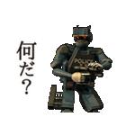 ロボット警察(個別スタンプ:05)