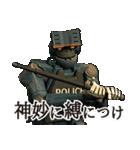 ロボット警察(個別スタンプ:06)