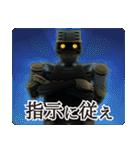 ロボット警察(個別スタンプ:07)