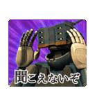 ロボット警察(個別スタンプ:12)